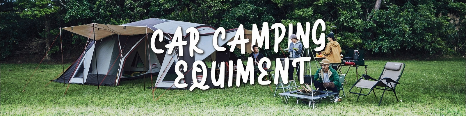 Camping_banner-add-white-1600x400